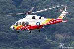 triton@blueさんが、岡南飛行場で撮影した鳥取県消防防災航空隊 AW139の航空フォト(写真)