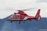 triton@blueさんが、岡南飛行場で撮影した名古屋市消防航空隊 AS365N3 Dauphin 2の航空フォト(写真)