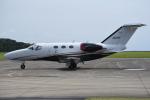 kumagorouさんが、種子島空港で撮影した岡山航空 510 Citation Mustangの航空フォト(写真)