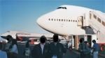 westtowerさんが、ブリスベン空港で撮影したカンタス航空 747-238Bの航空フォト(写真)