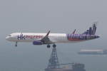 プルシアンブルーさんが、香港国際空港で撮影した香港エクスプレス A321-231の航空フォト(写真)
