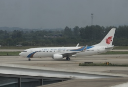 南京で撮影された南京の航空機写真