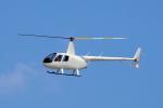 yabyanさんが、名古屋飛行場で撮影した大阪航空 R44 Raven IIの航空フォト(飛行機 写真・画像)