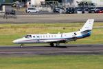 yabyanさんが、名古屋飛行場で撮影した朝日新聞社 560 Citation Encoreの航空フォト(飛行機 写真・画像)