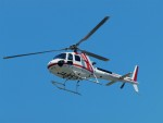 jp arrowさんが、名古屋飛行場で撮影した朝日航洋 AS350B3 Ecureuilの航空フォト(写真)