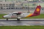 デルタおA330さんが、高雄国際空港で撮影した徳安航空 DHC-6 Twin Otterの航空フォト(写真)