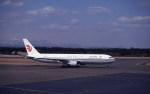 kumagorouさんが、仙台空港で撮影した中国国際航空 767-3J6の航空フォト(写真)