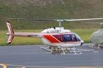 Kuuさんが、鳥取空港で撮影したヘリサービス 206B-3 JetRanger IIIの航空フォト(飛行機 写真・画像)