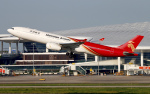 Asamaさんが、深圳宝安国際空港で撮影した深圳航空 A330-343Xの航空フォト(写真)