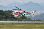 turenoアカクロさんが、高松空港で撮影した香川県防災航空隊 BK117C-2の航空フォト(写真)