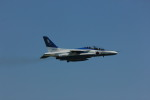 F.Kaito.⊿46さんが、新田原基地で撮影した航空自衛隊 T-4の航空フォト(写真)