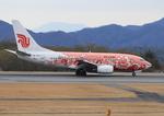 ふじいあきらさんが、広島空港で撮影した中国国際航空 737-79Lの航空フォト(写真)