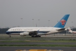 TAOTAOさんが、北京首都国際空港で撮影した中国南方航空 A380-841の航空フォト(写真)