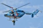 500さんが、鹿島スタジアムで撮影した茨城県警察 BK117C-1の航空フォト(写真)
