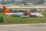 PASSENGERさんが、スルタン・アブドゥル・アジズ・シャー空港で撮影したファイアフライ航空 ATR-72-500 (ATR-72-212A)の航空フォト(写真)