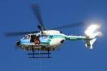 miho-67さんが、九頭竜川浄化センターで撮影した福井県防災航空隊 BK117C-2の航空フォト(写真)