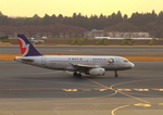 ふじいあきらさんが、成田国際空港で撮影したマカオ航空 A319-132の航空フォト(飛行機 写真・画像)