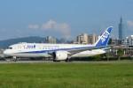デルタおA330さんが、台北松山空港で撮影した全日空 787-8 Dreamlinerの航空フォト(写真)