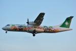 デルタおA330さんが、台北松山空港で撮影した立栄航空 ATR-72-600の航空フォト(写真)