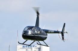 ヘリオスさんが、東京ヘリポートで撮影した日本個人所有 R44 Clipperの航空フォト(飛行機 写真・画像)