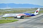 関西国際空港 - Kansai International Airport [KIX/RJBB]で撮影されたマレーシア航空 - Malaysia Airlines [MH/MAS]の航空機写真