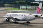 DVDさんが、成田国際空港で撮影したチャイナエアライン A330-302の航空フォト(写真)