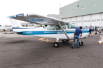 KAMIYA JASDFさんが、札幌飛行場で撮影した日本法人所有 172N Ramの航空フォト(写真)