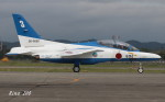 RINA-200さんが、千歳基地で撮影した航空自衛隊 T-4の航空フォト(写真)