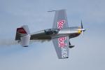 かずまっくすさんが、千歳基地で撮影したパスファインダー EA-300Sの航空フォト(写真)