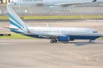jun☆さんが、香港国際空港で撮影したラスベガス サンズ 737-74U BBJの航空フォト(写真)