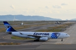 @あきやんさんが、関西国際空港で撮影したエジプト航空 A330-243の航空フォト(写真)