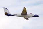 Echo-Kiloさんが、札幌飛行場で撮影した滝川スカイスポーツ振興協会 MDM-1 Foxの航空フォト(写真)