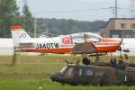 Echo-Kiloさんが、札幌飛行場で撮影した滝川スカイスポーツ振興協会 DR-400-180R Remorqueurの航空フォト(写真)