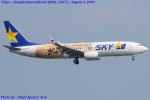 Chofu Spotter Ariaさんが、羽田空港で撮影したスカイマーク 737-86Nの航空フォト(写真)