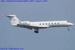 Chofu Spotter Ariaさんが、羽田空港で撮影した金鹿航空 G-V-SP Gulfstream G550の航空フォト(飛行機 写真・画像)