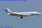 Chofu Spotter Ariaさんが、羽田空港で撮影したウィルミントン・トラスト・カンパニー Gulfstream G650 (G-VI)の航空フォト(飛行機 写真・画像)