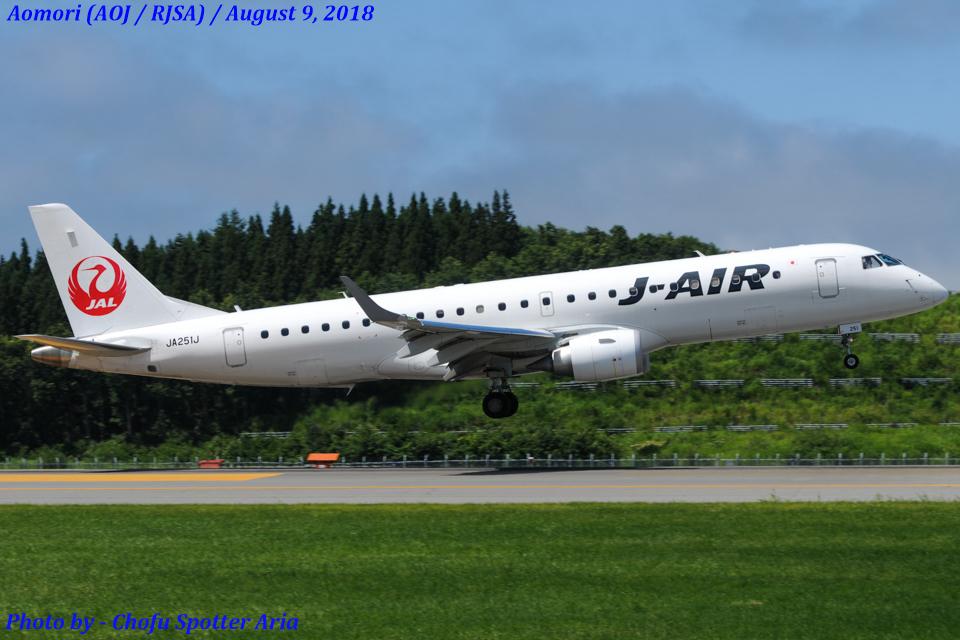 Chofu Spotter Ariaさんのジェイ・エア Embraer ERJ-190 (JA251J) 航空フォト