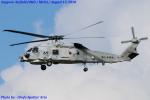 Chofu Spotter Ariaさんが、札幌飛行場で撮影した海上自衛隊 SH-60Jの航空フォト(飛行機 写真・画像)