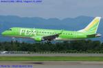 Chofu Spotter Ariaさんが、青森空港で撮影したフジドリームエアラインズ ERJ-170-200 (ERJ-175STD)の航空フォト(飛行機 写真・画像)