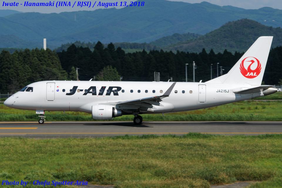 Chofu Spotter Ariaさんのジェイ・エア Embraer ERJ-170 (JA215J) 航空フォト