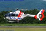 Chofu Spotter Ariaさんが、花巻空港で撮影した中日本航空 EC135P2+の航空フォト(写真)