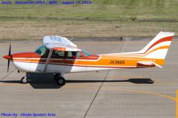 Chofu Spotter Ariaさんが、花巻空港で撮影した北日本航空 172M Ramの航空フォト(写真)