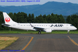 Chofu Spotter Ariaさんが、花巻空港で撮影したジェイ・エア ERJ-190-100(ERJ-190STD)の航空フォト(飛行機 写真・画像)