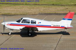 Chofu Spotter Ariaさんが、花巻空港で撮影した日本個人所有 PA-28-161 Cadetの航空フォト(写真)