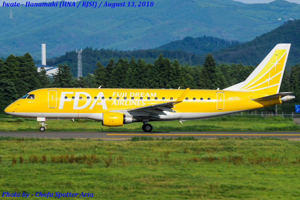 Chofu Spotter Ariaさんのフジドリームエアラインズ Embraer ERJ-175 (JA07FJ) 航空フォト