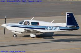 Chofu Spotter Ariaさんが、花巻空港で撮影した日本個人所有 M20K 252TSEの航空フォト(写真)
