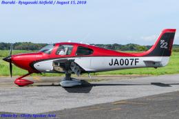 Chofu Spotter Ariaさんが、龍ケ崎飛行場で撮影した日本個人所有 SR22 GTSの航空フォト(飛行機 写真・画像)