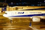 yonsuさんが、伊丹空港で撮影した全日空 777-281の航空フォト(写真)