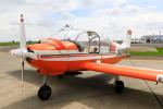 noriphotoさんが、札幌飛行場で撮影した滝川スカイスポーツ振興協会 DR-400-180R Remorqueurの航空フォト(写真)