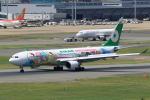 虎太郎19さんが、福岡空港で撮影したエバー航空 A330-302Xの航空フォト(写真)